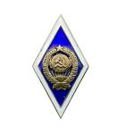 Broche de graduado de la Universidad Estatal de Leningrado.