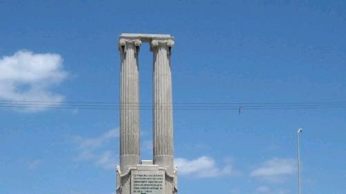 Monumento al las víctimas del Maine