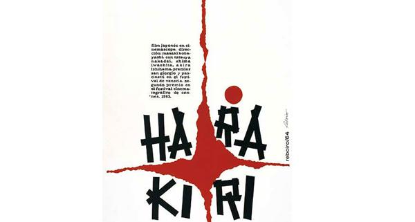Cartel de la película Hara Kiri