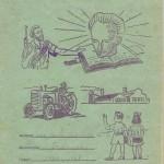libreta escolar