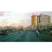 Carnaval. 26 de Julio de 1972