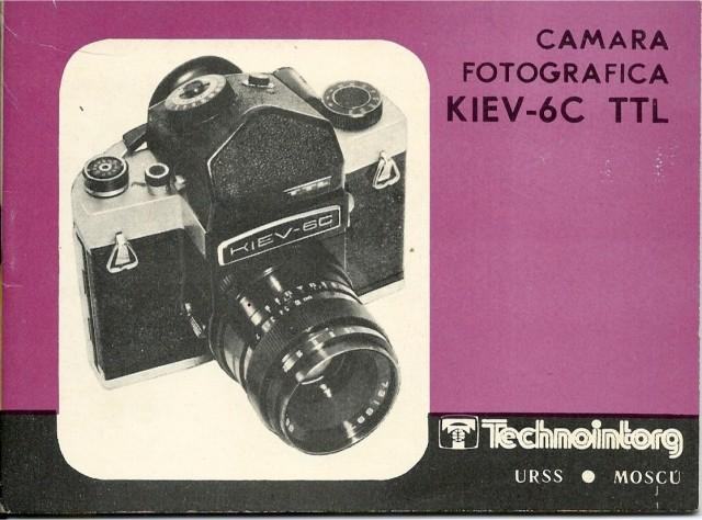 manual camera Kiev