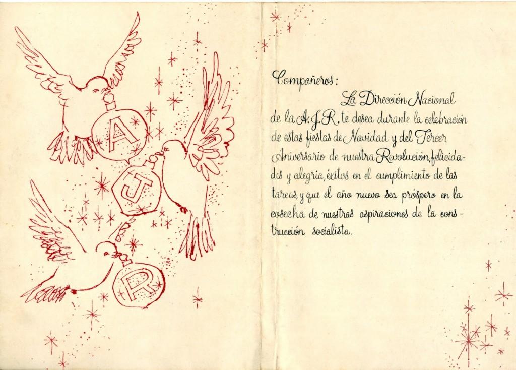 Postal de navidad 1962 (reverso). Imagen tomada de Libreta de apuntes.