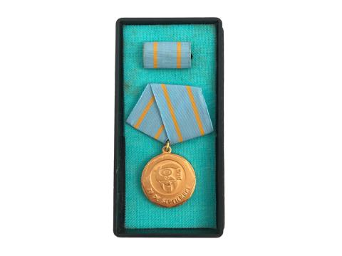 Medalla por el aniversario de los Comités de Defensa de la Revolución (CDR)
