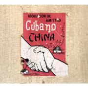 calcomania Asociacion de Amistad Cuba China