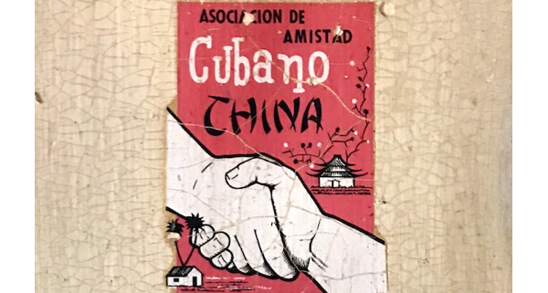 calcomania Asociacion de Amistad Cuba China
