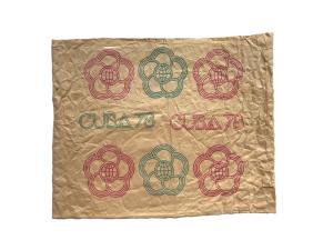 Fragmento de un sobre de papel cartucho con diseño que promociona el XI Festival Mundial de la Juventud y los Estudiantes Cuba '78